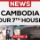 cambodia-featuredimages-april